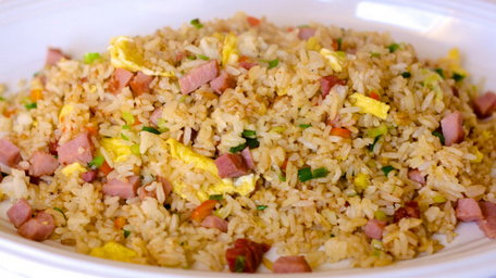 Chicken and Ham Fried Rice